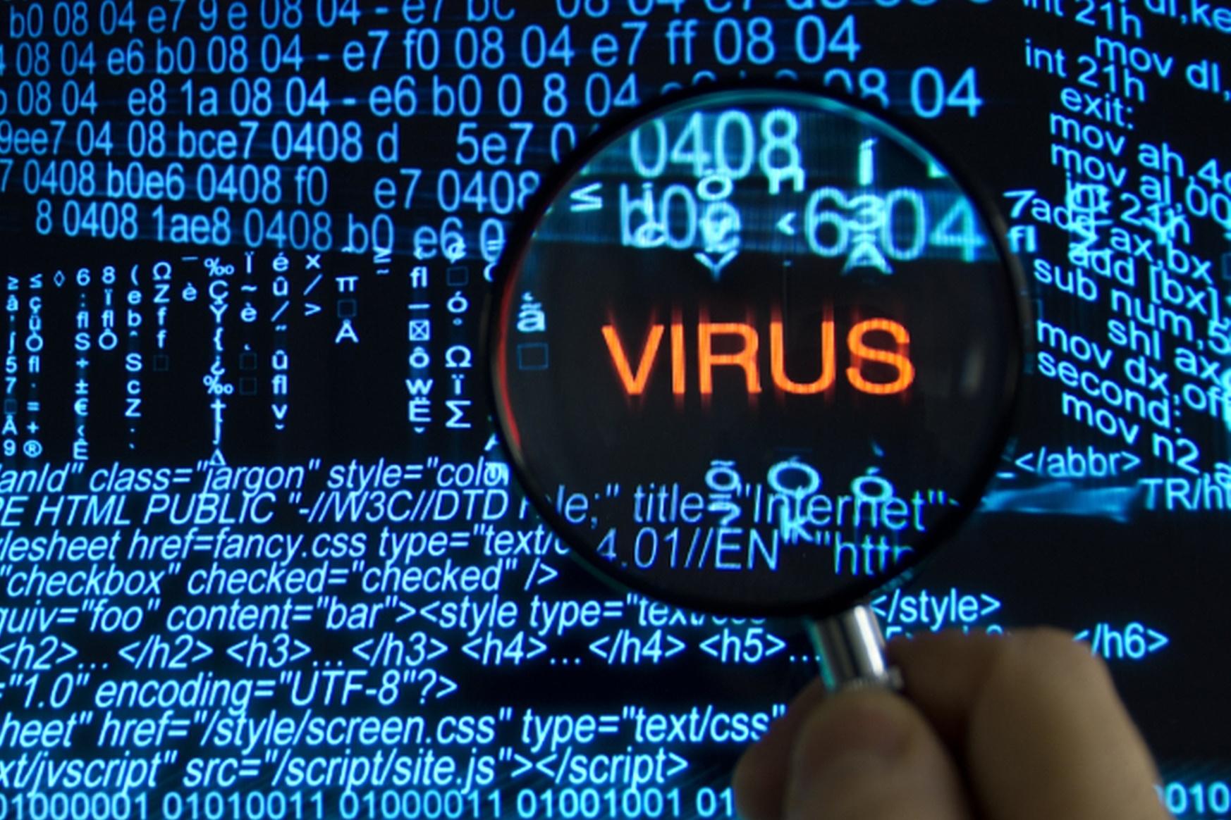 virus no computador